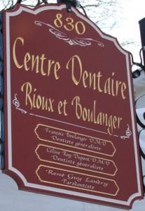 IMG_2264 dentaire rioux bélanger